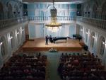 Камерный вечер в день рождения Московской консерватории