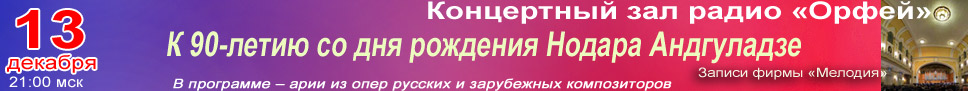 подкатегорию Женские великий новгород радио орфей речь отличается