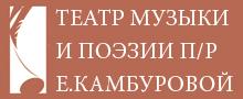 kamburova.theatre.ru
