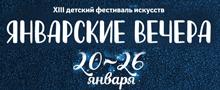 janvechera.ru