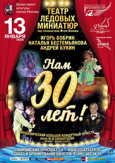 билеты в кино в сибирском молле в новосибирске