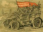 Как происходила революция в Казани