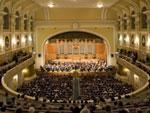 Концерт в честь юбилея РМО пройдет в Москве