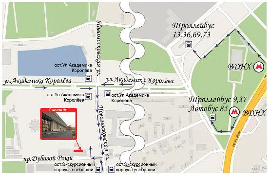 """Гала-Шоу  """"DANCE FEST """" состоится 9 марта в 18.00 , в концертном зале  """"КОРОЛЕВСКИЙ """"..."""