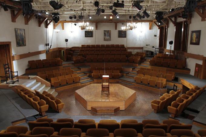 Схема зала театр сфера фото 799